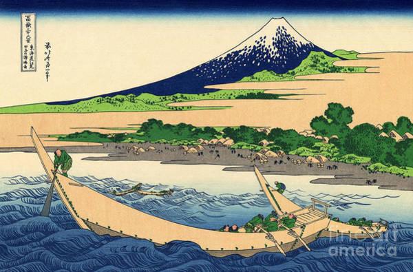 Wall Art - Painting - Shore Of Tago Bay, Ejiri At Tokaido by Hokusai