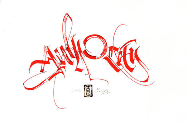 Drawing - Significance. Calligraphic Abstract by Dmitry Mandzyuk