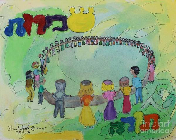 Painting - Simchat Torah by Hebrewletters Sl