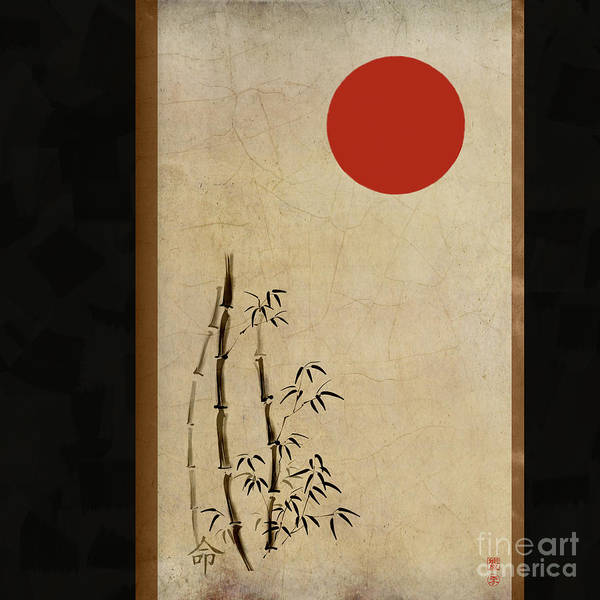 Kanji Digital Art - Simple Destiny by Nola Lee Kelsey