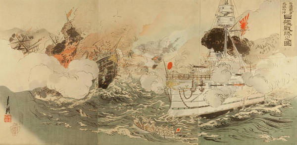 Victorious Painting - Sino - Japanese War - The Japanese Navy Victorious Off Takushan by Mountain Dreams