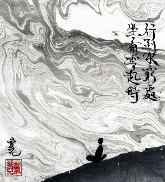 Chinese Brush Painting - Sit And Watch The Rising Clouds by Oiyee At Oystudio