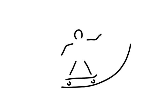 Lineart Drawing - Skateboard Driver Halfpipe by Lineamentum
