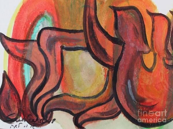Painting - Solomon Shlomo 3 by Hebrewletters Sl