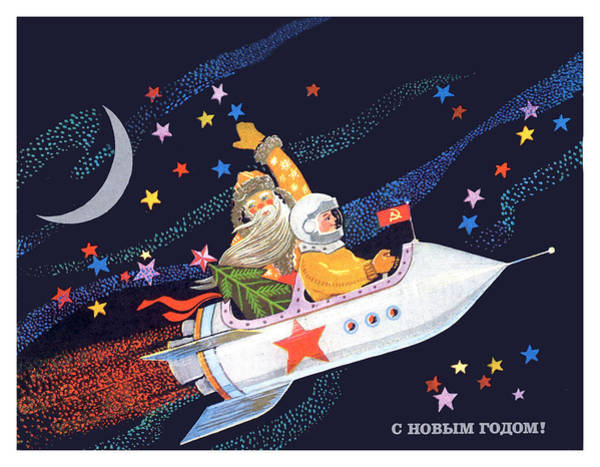 Rocket Painting - Soviet Astronaut Fly In Rocket Together With Santa by Long Shot