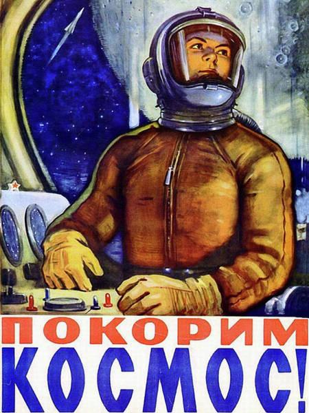 Inside Painting - Soviet Astronaut Inside Space Rocket by Long Shot