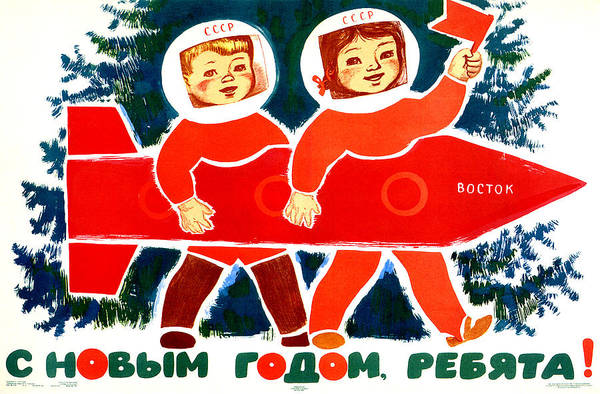 Cosmonaut Wall Art - Painting - Soviet Cosmonaut Kids Wish You A Happy New Year With A Space Rocket by Long Shot