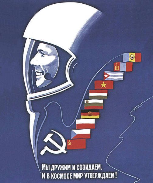 Cosmonaut Wall Art - Painting - Soviet Cosmonaut, Space Race Era, Propaganda Poster by Long Shot