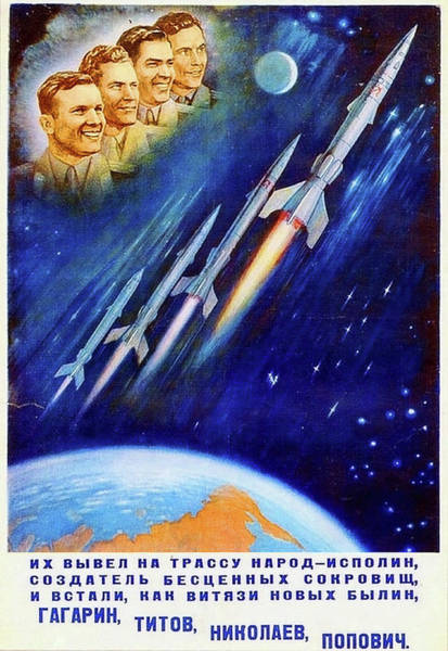 Cosmonaut Wall Art - Painting - Soviet Cosmonauts Looking At The Flying Rockets, Soviet Propaganda Poster by Long Shot