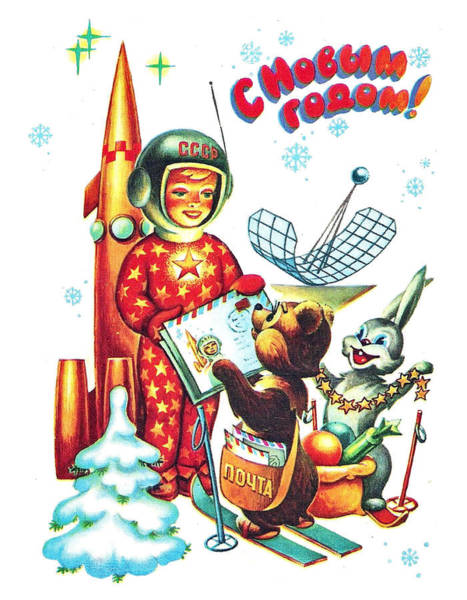 Space Mixed Media - Soviet New Year Vintage Postcard by Long Shot