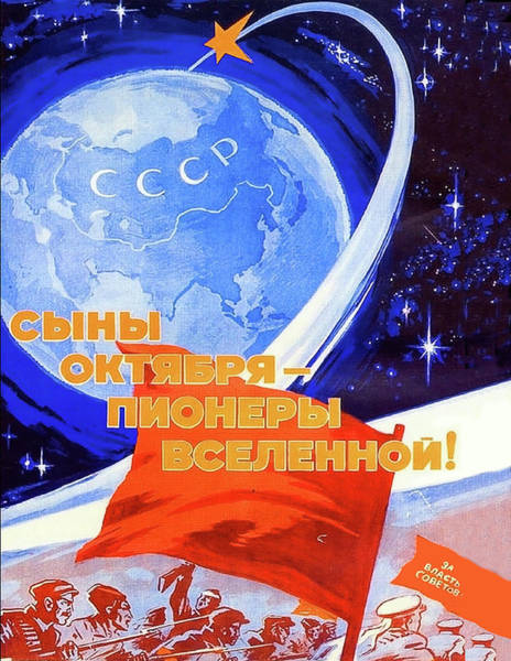 Communist Painting - Soviet Propaganda Poster From Space Race Era by Long Shot