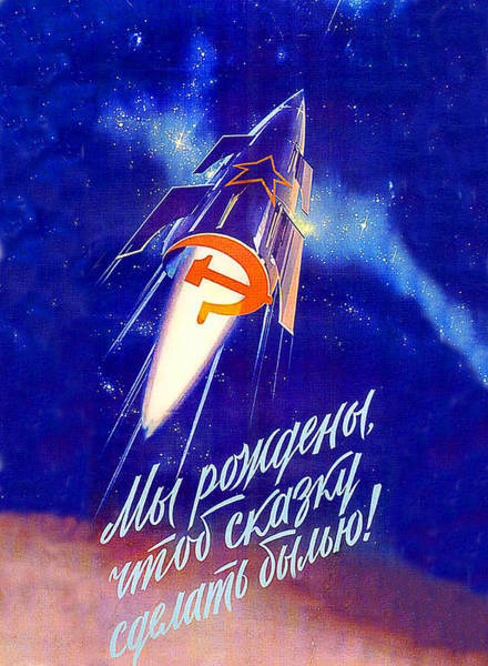 Wall Art - Painting - Soviet Propaganda Poster, We Were Born To Make The Fairy Tale Come True by Long Shot