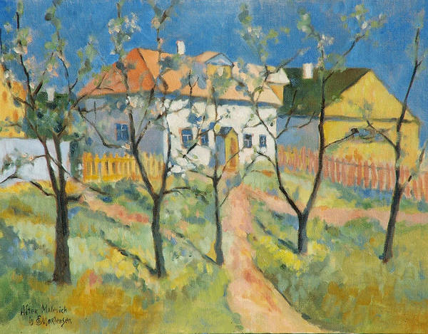 Wall Art - Painting - Spring  Garden In Bloom My Reproduction Of Malevichs Work by Ekaterina Mortensen