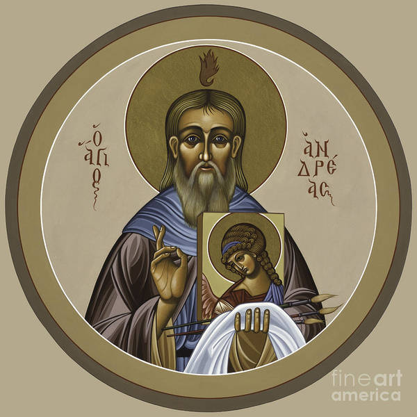 Painting - St Andrei Rublev Patron Of Iconographers 048 by William Hart McNichols