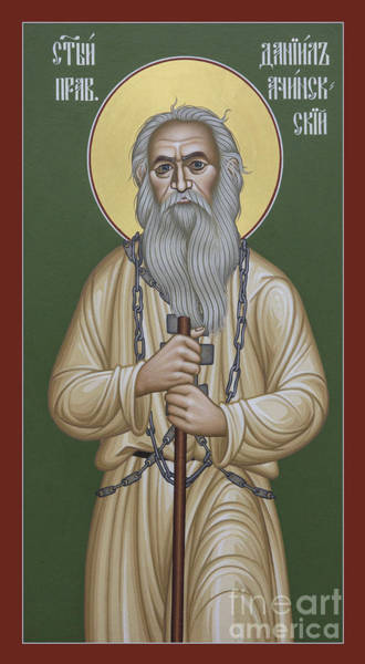 Painting - St. Daniel Of Achinsk - Rldaa by Br Robert Lentz OFM
