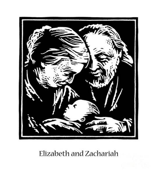 Painting - St. Elizabeth And Zachariah - Jleaz by Julie Lonneman