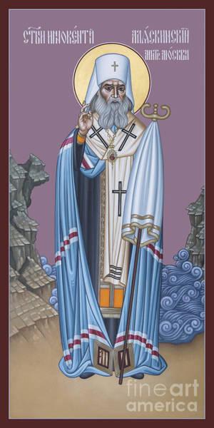 Painting - St. Innocent Of Alaska - Rlioa by Br Robert Lentz OFM