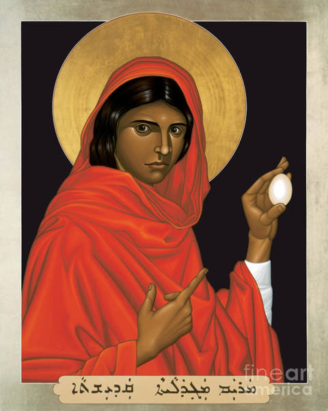 Painting - St. Mary Magdalene - Rlmam by Br Robert Lentz OFM