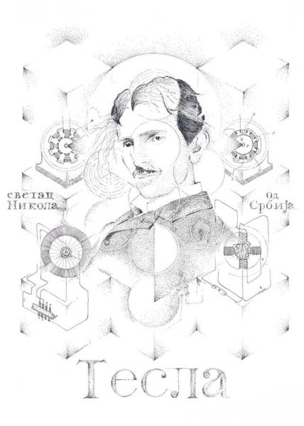 Drawing - St. Nikola Tesla Of Serbia Sombra De Arreguin by Doug Johnson