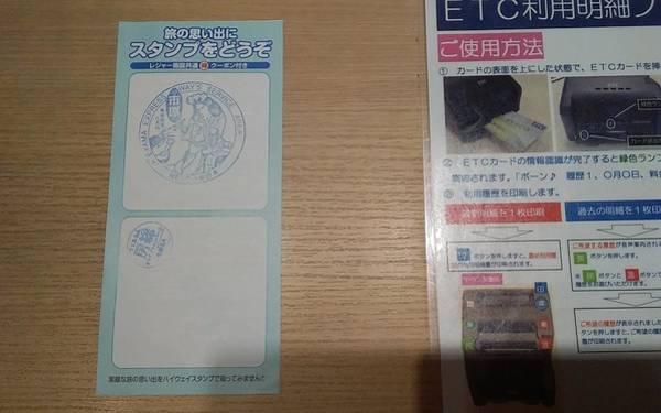 Drawing - Stamp by Sari Kurazusi