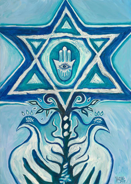 Star Of David Art Print