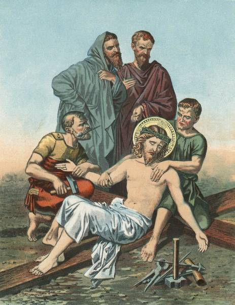Lamb Of God Wall Art - Painting - Station Xi Jesus Is Nailed To The Cross by English School