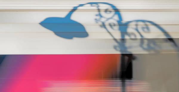 Photograph - Streetlamp Shadow On Moving Train by Gary Slawsky