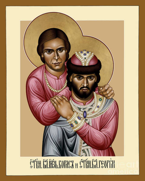Painting - Sts. Boris And George The Hungarian - Rlbag by Br Robert Lentz OFM