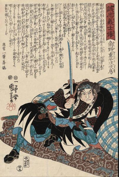 Helm Painting - Sumino Juheiji Tsugufusa  by Utagawa Kuniyoshi