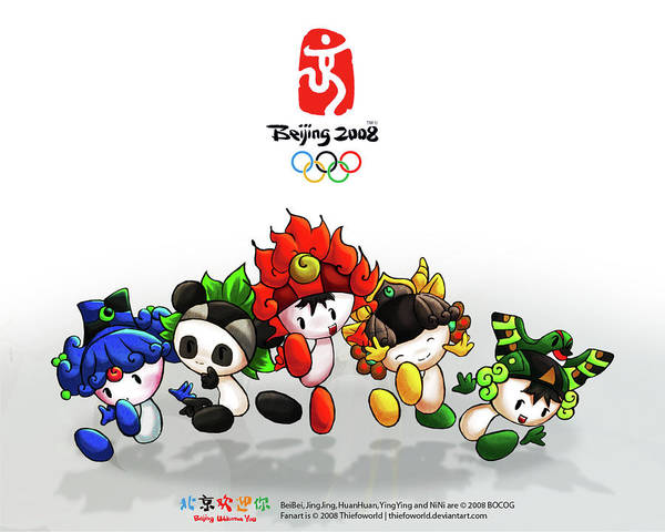 Flower Digital Art - Summer Olympics Beijing 2008 by Maye Loeser