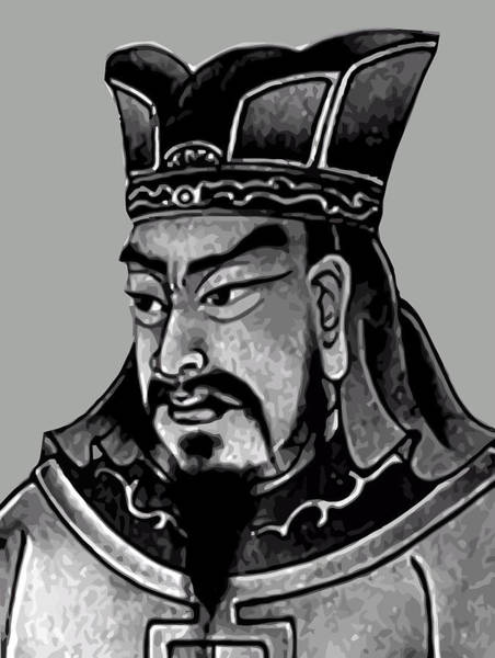 Chinese Painting - Sun Tzu by War Is Hell Store