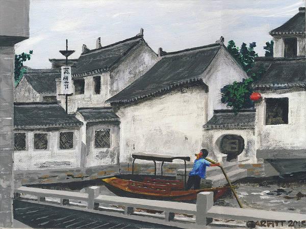 Suzhou Boatman Art Print
