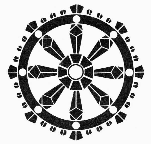Photograph - Symbol: Horin-rimbo by Granger