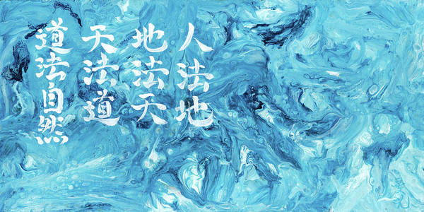 Painting - Tao Follows The Laws Of Nature by Oiyee At Oystudio