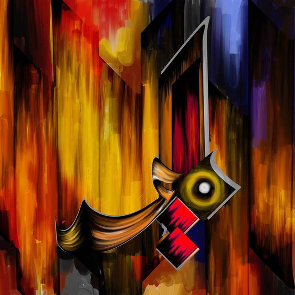 Wall Art - Painting - Tc Calligraphy 100 Al Muid  by Team CATF