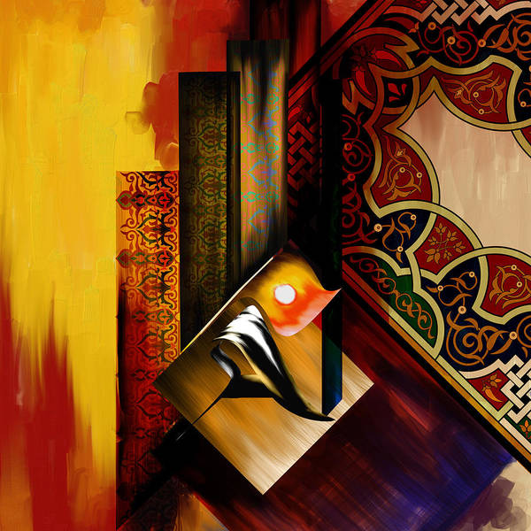 Wall Art - Painting - Tc Calligraphy 102 Al Majid by Team CATF