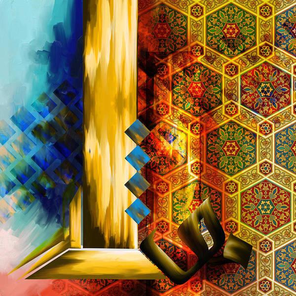 Wall Art - Painting - Tc Calligraphy 105 Al Muqtadir 1 by Team CATF