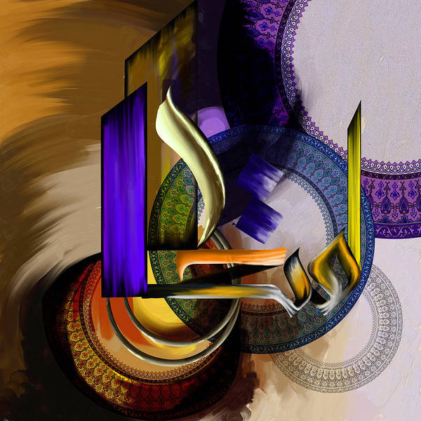 Wall Art - Painting - Tc Calligraphy 108 Al Muakhkhir 1 by Team CATF