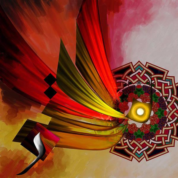 Wall Art - Painting - Tc Calligraphy 73 Al Mutakabbir 1 by Team CATF