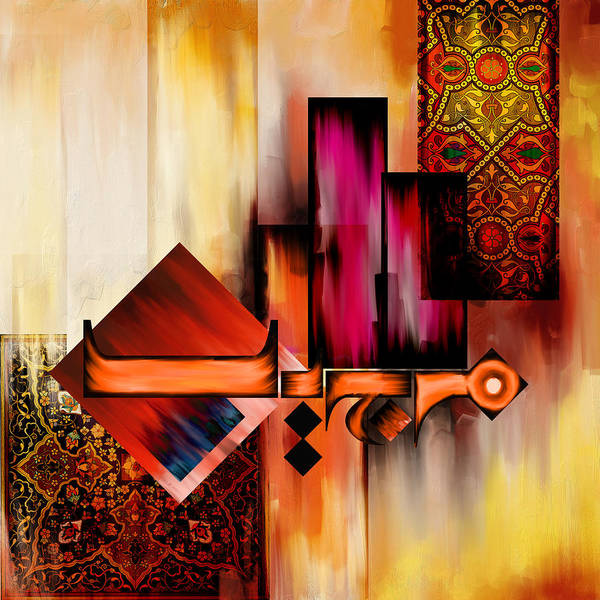Wall Art - Painting - Tc Calligraphy 93 Al Mujib 1 by Team CATF