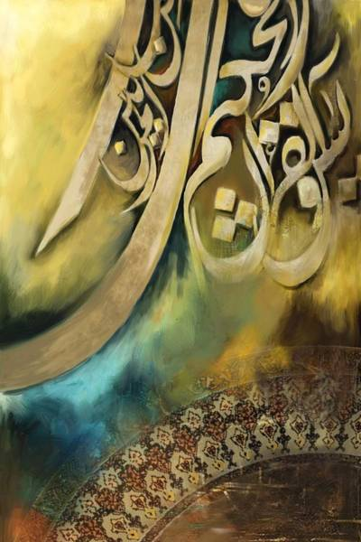 Wall Art - Painting - Tc Surah Yaseen 1  by Team CATF