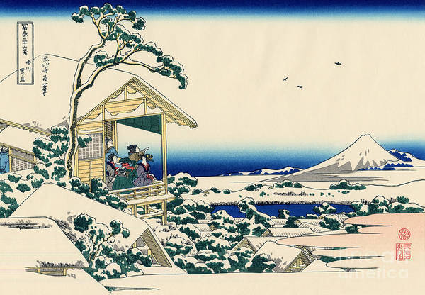 Wall Art - Painting - Tea House At Koishikawa, The Morning After A Snowfall by Hokusai