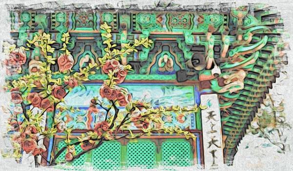 Digital Art - Temple Flowers by Cameron Wood