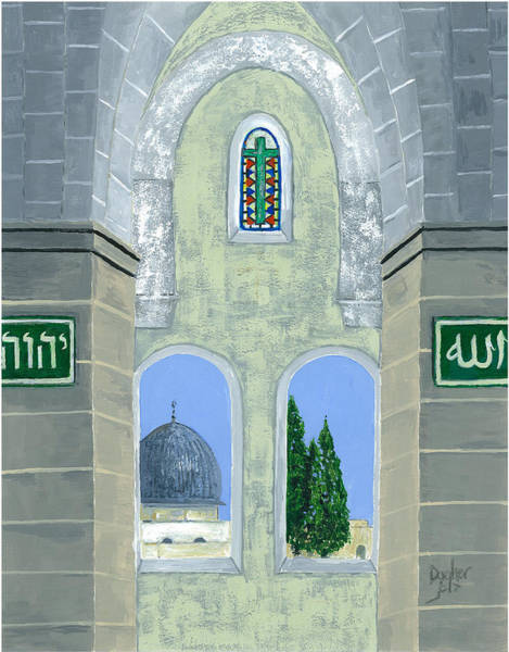 Painting - Temple Mount by Joe Dagher