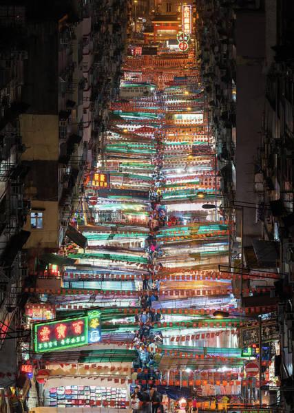 Photograph - Temple Street Market In Hong Kong by Matt Shiffler