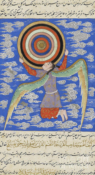 Wall Art - Drawing - The Angel Ruh Holding The Celestial Spheres by Persian School