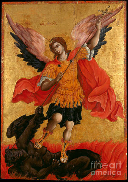 Painting - The Archangel Michael by Celestial Images