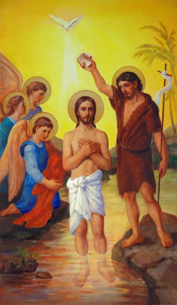 Wall Art - Painting - The Baptism Of Jesus Christ by Svitozar Nenyuk