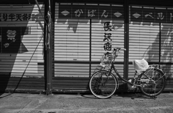 Wall Art - Photograph - The Bicycle by Brian Kamprath