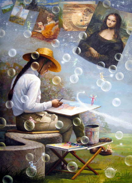 Wall Art - Painting - The Dream Is Reality by Yoo Choong Yeul